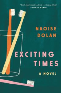 Naoise Dolan,Exciting Times