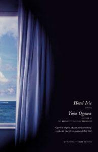 Yoko Ogawa,Hotel Iris