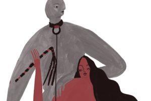 """Randa Jarrar, """"Neither Slave Nor Pharaoh"""""""