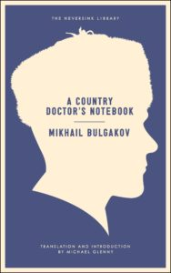 """Mikhail Bulgakov (1891 – 1940), The Embroidered Towel,"""" from A Country Doctor's Notebook"""
