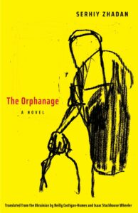 The Orphanage by Serhiy Zhadan