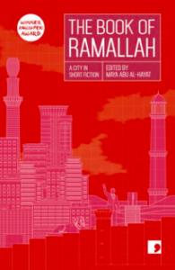 the book of ramallah