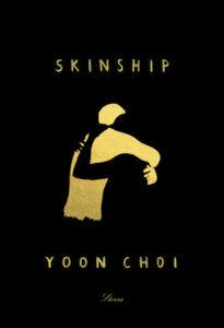 yoon choi skinship