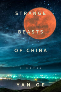 Strange Beasts of China, Yan Ge