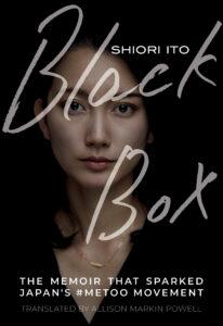 Black Box, Shiori Ito