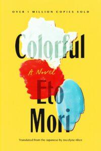 Eto Mori_Colorful