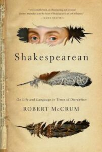 Shakespearen Cover