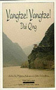 Dai Qing, Yangtze! Yangtze!
