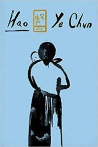 Hao Ye Chun