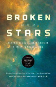 Broken Stars_Ken Liu