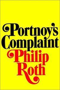 Portnoy's Complaint_Philip Roth