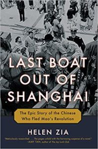 Last Boat Out of Shanghaiby Helen Zia