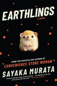 Earthlings_Sayaka Murata