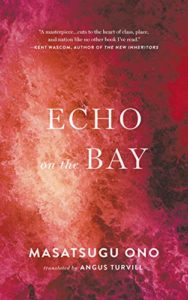 Echo on the Bay Masatsugo Ono