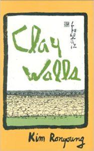 Clay Walls Kim Ronyoung