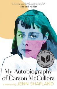 My-Autobiography-of-Carson McCullers paperback