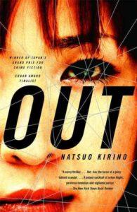 Natsuo Kirino Out
