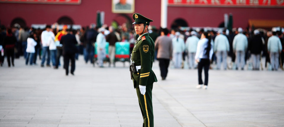 Beijing: Finding Crime in a Harmonious City   CrimeReads