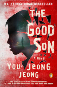 The Good Son You Jeong-Jeong