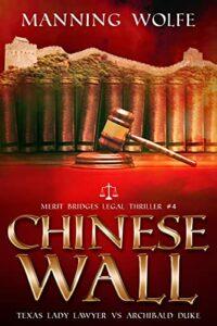 Chinese-Wall-200x300.jpeg