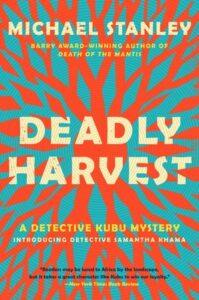Deadly-Harvest-199x300.jpeg