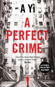 A-Perfect-Crime-191x300.jpeg