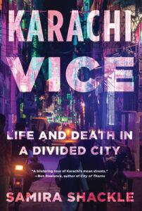 Karachi-Vice-1-202x300.jpeg