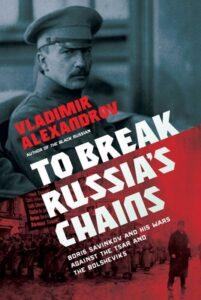 To-Break-Russias-Chains-201x300.jpeg